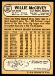 1968 Topps #290  Willie McCovey  Back Thumbnail