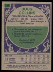 1975 Topps #148  Doug Collins  Back Thumbnail