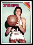 1975 Topps #148  Doug Collins  Front Thumbnail
