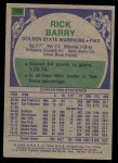 1975 Topps #100  Rick Barry  Back Thumbnail