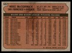 1972 Topps #682  Mike McCormick  Back Thumbnail
