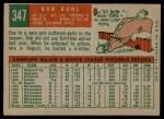 1959 Topps #347  Bob Buhl  Back Thumbnail