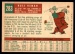 1959 Topps #283  Russ Heman  Back Thumbnail