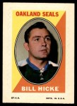 1970 Topps O-Pee-Chee Sticker Stamps #12  Bill Hicke  Front Thumbnail