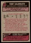 1977 Topps #257  Tony Galbreath  Back Thumbnail