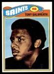 1977 Topps #257  Tony Galbreath  Front Thumbnail