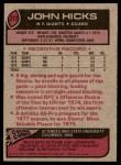 1977 Topps #277  John Hicks  Back Thumbnail