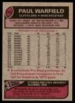 1977 Topps #185  Paul Warfield  Back Thumbnail