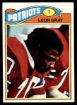 1977 Topps #188  Leon Gray  Front Thumbnail