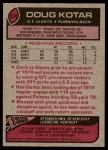 1977 Topps #324  Doug Kotar  Back Thumbnail