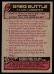 1977 Topps #186  Greg Buttle  Back Thumbnail