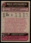 1977 Topps #301  Rick Upchurch  Back Thumbnail