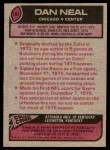1977 Topps #181  Dan Neal  Back Thumbnail
