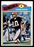 1977 Topps #311  Chris Bahr  Front Thumbnail