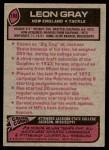1977 Topps #188  Leon Gray  Back Thumbnail
