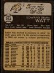1973 Topps #362  Eddie Watt  Back Thumbnail