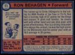 1974 Topps #11  Ron Behagen  Back Thumbnail