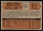 1972 Topps #678  Steve Luebber  Back Thumbnail