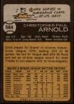 1973 Topps #584  Chris Arnold  Back Thumbnail