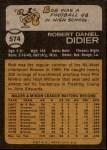 1973 Topps #574  Bob Didier  Back Thumbnail