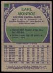1975 Topps #73  Earl Monroe  Back Thumbnail