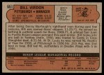 1972 Topps #661  Bill Virdon  Back Thumbnail