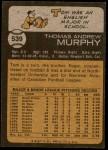 1973 Topps #539  Tom Murphy  Back Thumbnail