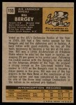 1971 Topps #155  Bill Bergey  Back Thumbnail