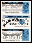 1980 Topps   -  Sidney Moncrief / Lonnie Shelton / Paul Silas 151 / 260 / 220 Back Thumbnail