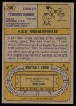 1974 Topps #298  Ray Mansfield  Back Thumbnail
