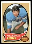 1970 Topps #249  Alex Karras  Front Thumbnail