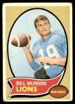 1970 Topps #221  Bill Munson  Front Thumbnail