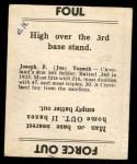 1936 Goudey #23  Joe Vosmik  Back Thumbnail
