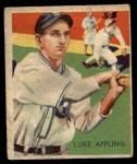 1935 Diamond Stars #95  Luke Appling   Front Thumbnail
