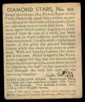 1935 Diamond Stars #40  Blondy Ryan   Back Thumbnail