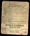 1933 Goudey #61  Max Bishop  Back Thumbnail