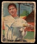 1935 Diamond Stars #87  Steve O'Neill    Front Thumbnail