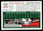 1954 Topps Archives #215  Ed McGhee  Back Thumbnail