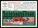 1994 Topps 1954 Archives #3  Monte Irvin  Back Thumbnail