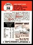 1991 Topps 1953 Archives #38  Jim Hearn  Back Thumbnail