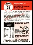 1991 Topps 1953 Archives #31  Ewell Blackwell  Back Thumbnail