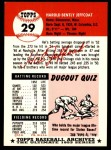 1953 Topps Archives #29  Hal Jeffcoat  Back Thumbnail