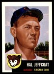 1953 Topps Archives #29  Hal Jeffcoat  Front Thumbnail
