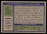 1972 Topps #321  Delles Howell  Back Thumbnail