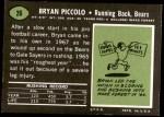1969 Topps #26  Bryon Piccolo  Back Thumbnail