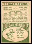 1968 Topps #75  Gale Sayers  Back Thumbnail