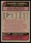 1977 Topps #34  Duane Carrell  Back Thumbnail
