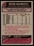 1977 Topps #47  Bob Babich  Back Thumbnail