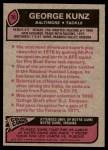1977 Topps #70  George Kunz  Back Thumbnail