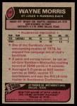 1977 Topps #141  Wayne Morris  Back Thumbnail